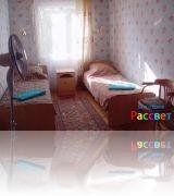 База отдыха РАССВЕТ 9
